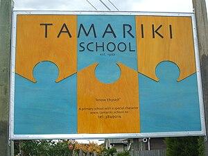 Tamariki School - School sign