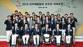 Team Korea Rio Paralympic 10 (29886516812).jpg