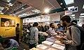 Tehran International Book Fair - 11 May 2018 12.jpg