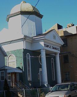 Conservative Synagogue Staten Island