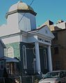 Temple Emanu-El Pt Richmond jeh.jpg