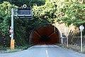 Tenri tunnel (Route 25)-01.jpg