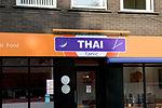 Thai Tanic (3256108444).jpg