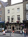 The Baron of Beef pub, Cambridge, England - DSCF2194.JPG