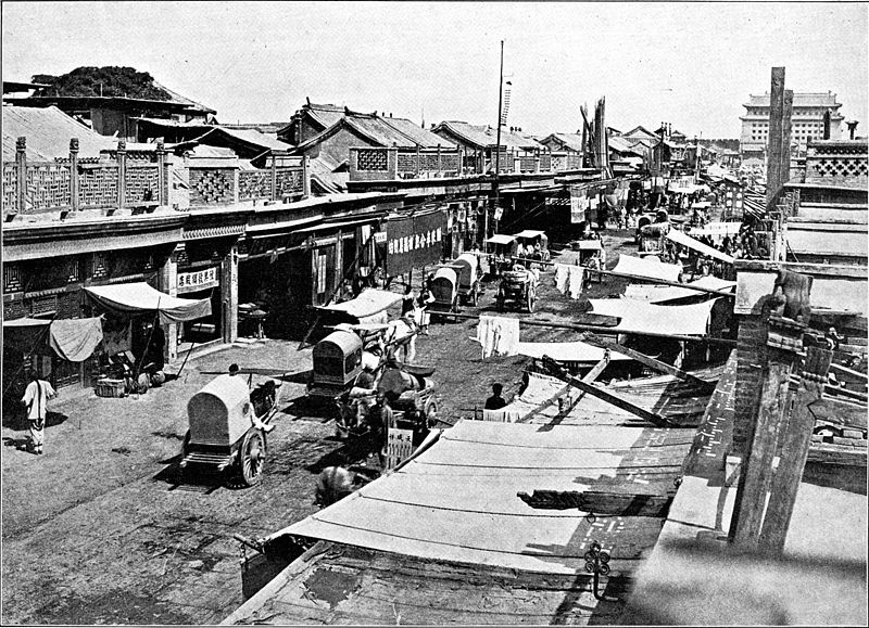 File:The Ch'ien-men Great Street.jpg
