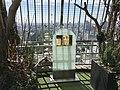The Monument of Lover's Sanctuary in Nagoya TV Tower.jpg
