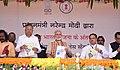 The Prime Minister, Shri Narendra Modi inaugurating the Health and Wellness Centre to mark the launch of Ayushman Bharat, in Bijapur, Chhatisgarh (1).jpg
