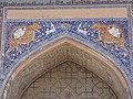 The Registan, Samarkand, Uzbekistan (6133992233).jpg