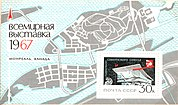 The Soviet Union 1967 CPA 3461 sheet of 1 (Pavilion and Emblem at Expo '67. Map of the Exhibition).jpg