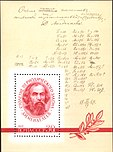 The Soviet Union 1969 CPA 3762 sheet of 1 (Mendeleev and Periodic Law).jpg