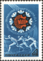 The Soviet Union 1975 CPA 4429 stamp (Spartakiad Emblem and Cross-country Skiing).png