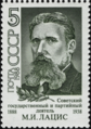 The Soviet Union 1988 CPA 6011 stamp (Birth centenary of Martin Latsis, Soviet politician, Bolshevik revolutionary and state security high officer of the Cheka from Courland).png
