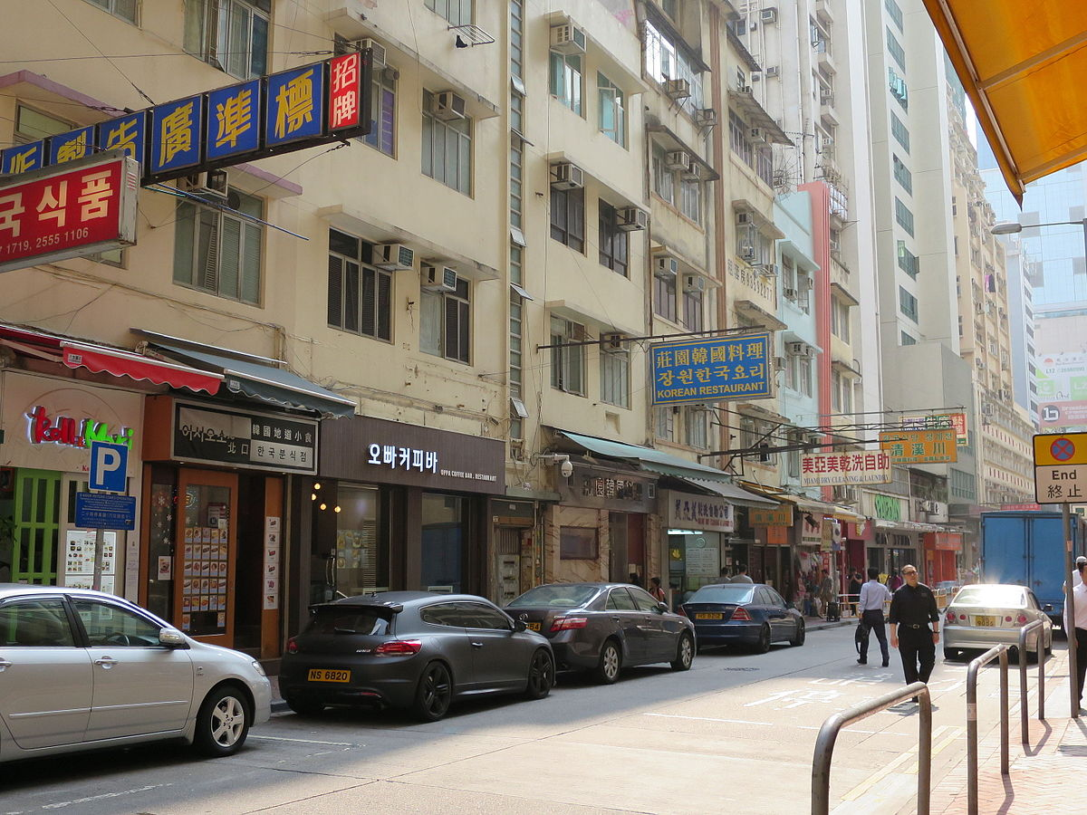 Korean Street, Hong Kong - Wikipedia