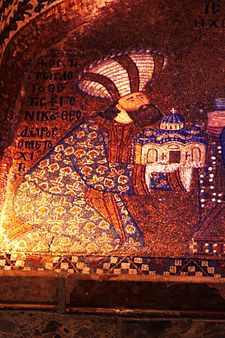 Theodore Metochites in the Dedication Mosaic at Chora Church.jpg