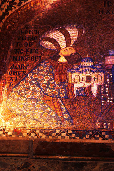 File:Theodore Metochites in the Dedication Mosaic at Chora Church.jpg