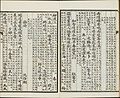 Three Hundred Tang Poems (94).jpg