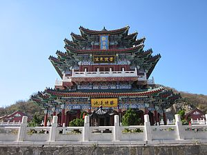 Hall of Guanyin - Image: Tian Men Shan Temple 7