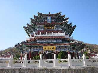 Hall of Guanyin - Image: Tian Men Shan Temple 7