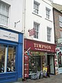 Timpson in South Street - geograph.org.uk - 1557924.jpg