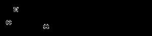 Tocopheryl acetate - Image: Tocopheryl acetate