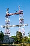 Torii-Tower 7810.jpg