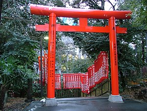 Nuki (joinery) - A traditional Japanese torii gate. Slightly below the top rail is a second horizontal rail, called the nuki, which is an example of a nuki joint.