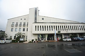 Tosashimizu-city-hall feb2007.jpg