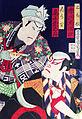 Toyohara Kunichika22.jpg