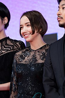 "Toyota Ellie from ""Taro the Fool"" at Opening Ceremony of the Tokyo International Film Festival 2019 (49013813666).jpg"