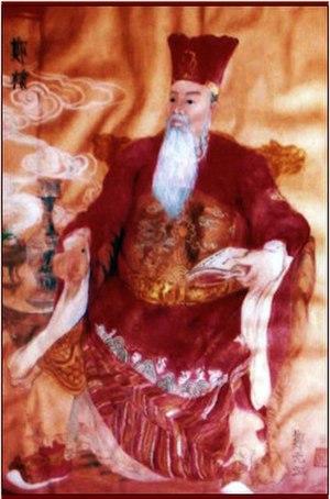 Trịnh Kiểm - Image: Trịnh Kiểm (2)