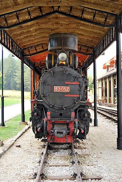 File:Train depot Šargan.jpg