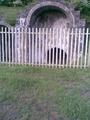 Tredegar Ironworks Arch.png