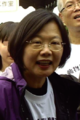 Tsai-Ing-Wen-croppedv6.png