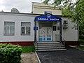 Tsiolkovsky Street 6 12 (Korolyov) 004.jpg