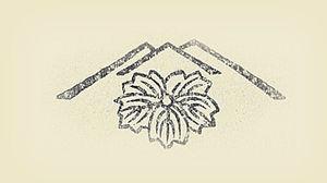 Tsutaya Jūzaburō - The publisher's seal of Tsutaya Jūzaburō