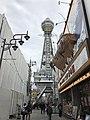 Tsutenkaku Tower from south side 2.jpg
