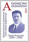 Turar Ryskulov 2019 stamp of Kazakhstan.jpg