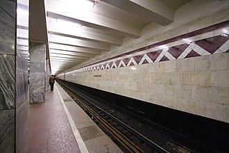 Tushinskaya - Platform view