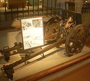 Type 92 battalion gun - Image: Type 92 battalion gun randolf museum
