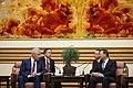 U.S. Defense Secretary Chuck Hagel greets Chinese State Councilor Yang Jiechi at Zhongnanhai in Beijing, April 9, 2014 140409-D-BW835-787.jpg