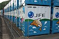 U19A-928 【水島臨海通運/JFEスチール】Containers of Japan Rail.jpg