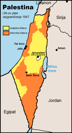 UN Partition Plan For Palestine 1947-hr.png