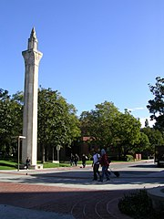 Trojan Obelisk at north entrance of campus on Trousdale Parkway