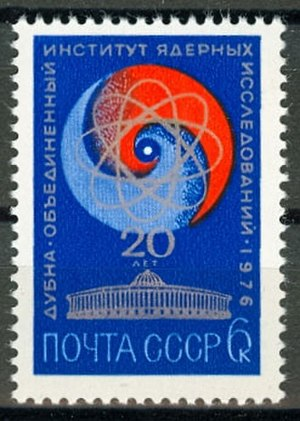 Joint Institute for Nuclear Research - Image: USSR 1976 4503 2692 0