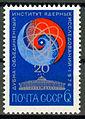 USSR 1976 4503 2692 0.jpg