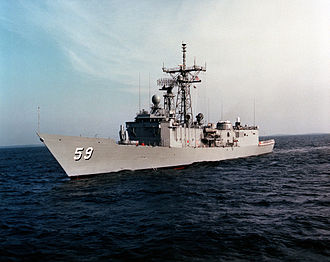 Operation Maritime Guard - Image: USS Kauffman FFG 59