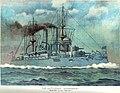 USS Kearsarge BB5.jpg