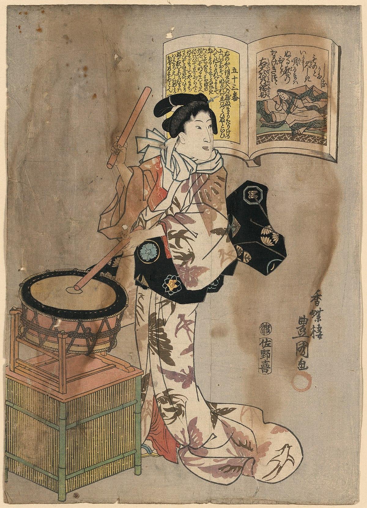 Kagerō Nikki - Wikipedia