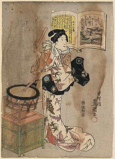 diary and a work of classical Japanese literature