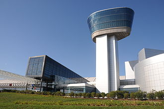Steven F. Udvar-Hazy Center - Entrance view with observation tower